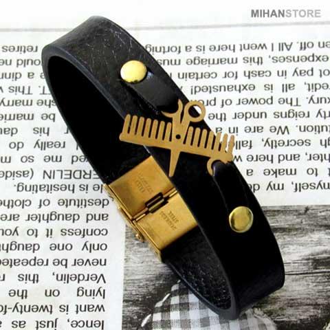 خرید دستبند چرم طرح شانه و قیچی