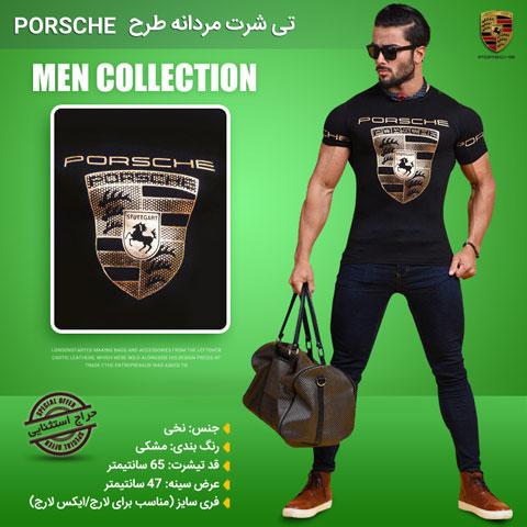 خرید تی شرت مردانه پورشه Porsche