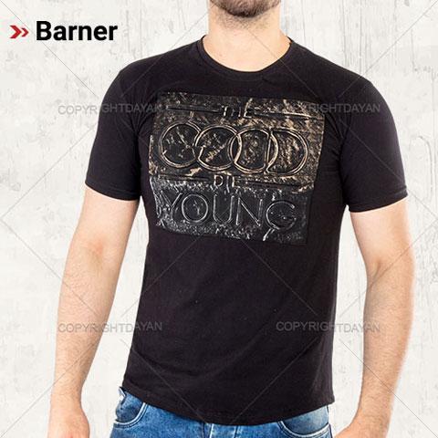 خرید تی شرت مردانه بارنر Barner