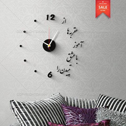 خرید ساعت دیواری تپش عشق