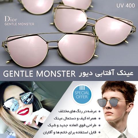 خرید عینک آفتابی دیور Gentle Monster
