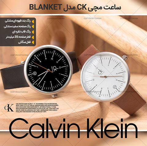 خرید ساعت مچی سی کا بلانکت CK Blanket
