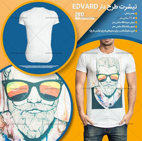 خرید تی شرت مردانه ادوارد