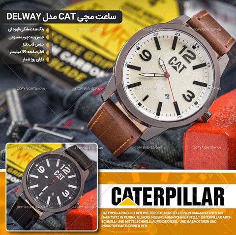 خرید ساعت مچی CAT مدل Delway