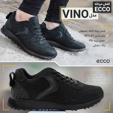 خرید کفش مردانه اکو مدل وینو