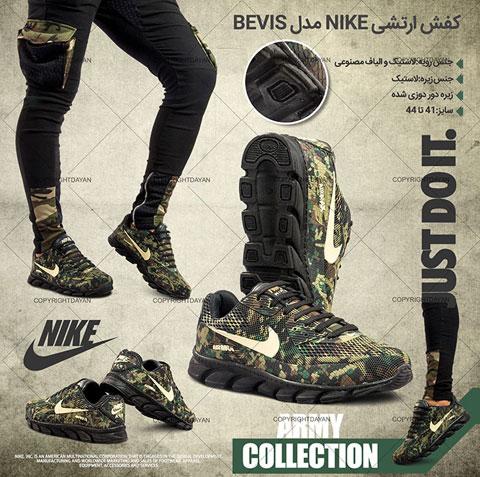 خرید کفش ارتشی مردانه نایک مدل بویس