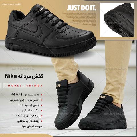 خرید کفش مردانه نایک Nike مدل Chimba مشکی