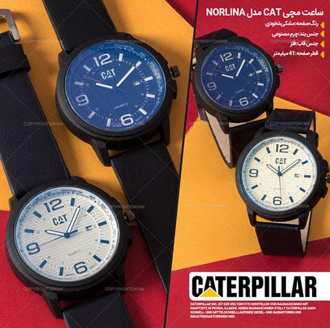 خرید ساعت مچی کت Cat مدل نرلینا Norlina