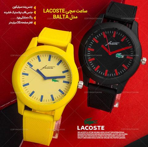 خرید ساعت مچی Lacoste مدل Balta