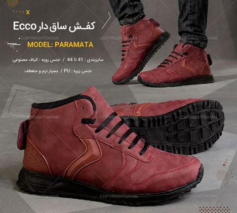 خرید کفش مردانه ساق دار اکو Ecco مدل پاراماتا Paramata جگری