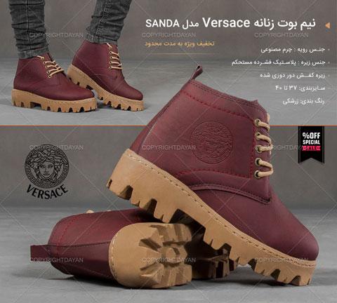 خرید نیم بوت زنانه ورساچه Versace مدل Sanda رنگ زرشکی