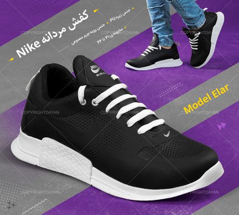 خرید کفش مردانه Nike مدل Elar
