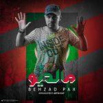 دانلود آهنگ بهزاد پکس مالدیو