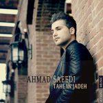 دانلود آهنگ احمد سعیدی ته این جاده