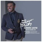 دانلود آهنگ آرمین 2AFM بگو بر چی