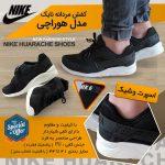 خرید کفش مردانه نایک مدل هوراچی Nike Huarache Shoes