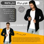 خرید هودی مردانه رافا