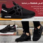 خرید کفش مردانه ریباک بلفودی مشکی Reebok Belfodi