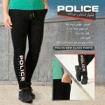 خرید شلوار اسلش مردانه پلیس