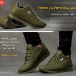 خرید کفش مردانه پوما Puma فلای من Flymen سبز