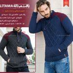 خرید بافت مردانه لیتاما Litama