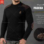 خرید بافت مردانه پادنا Padena