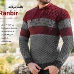 خرید بافت مردانه Ranbir جگری