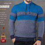 خرید بافت مردانه Ranbir آبی