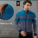 خرید بافت مردانه پونتیا Pontia