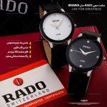 خرید ساعت مچی رادو Rado مدل برمن Bremen